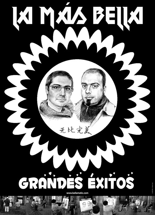 GrandesExitos-cartel